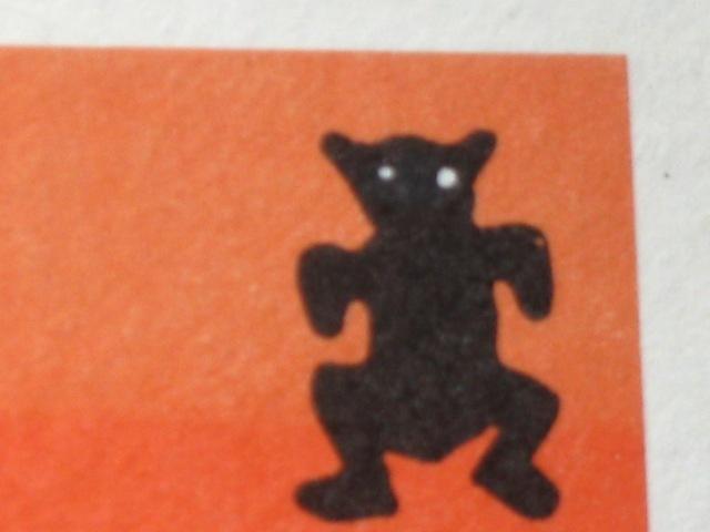Cub bear gold bug