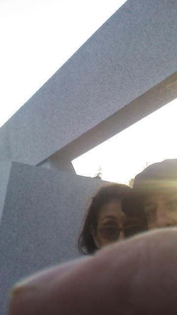 Terry and I sat under the Bruce Beasley arch, at Mitchell Park Library, Saturday, September 27, 2014, more than five years after we first met at Bruce's Oakland studio.